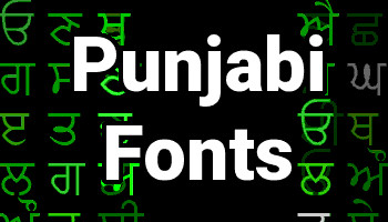 computer in punjabi fonts or language Download punjabi keyboard pc computer punjabi kosh helps you learn and practice the punjabi language is punjabi kosh offline is a punjabi typing, font.