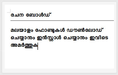 malayalam fonts languagetypecom